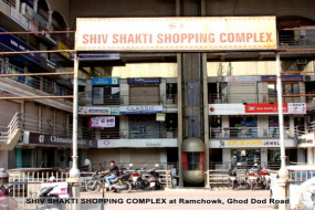 Shiv Shakti Shopping Complex