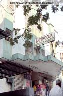 Shiv Pooja Textile Market